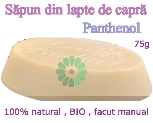 Sapun din Lapte de Capra - PANTHENOL